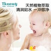 知幼婴儿洗发护发沐浴露