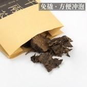 黑茶湖南安化百两茶正品千两正宗免撬散装茶叶安化黑茶国津黑茶