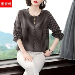 妈妈春装长袖T恤40-50岁洋气小衫中老年女装棉麻上衣宽松衬衫9112