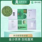 黔顶翠芽特级绿茶3g*40包条状包装