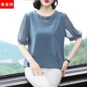 大码T恤女2021夏季新款韩版宽松简约舒适圆领遮肚妈妈装上衣9060