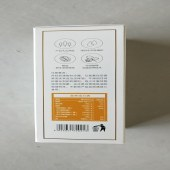 桂花甲 - 野生核桃油