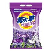 【买一送二】薰衣草洗衣粉 9.6斤大袋家庭装 509