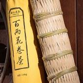 黑茶湖南安化正品黑茶正宗国津金花百两茶7.2斤