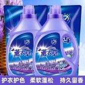 【3套】薰衣草洗衣液香味持久家庭装 2瓶2袋共10斤 514