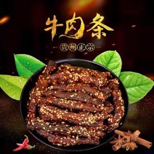 牛来香 - 麻辣牛条150g