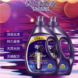 【3瓶】5斤装熏衣草洗衣液 515
