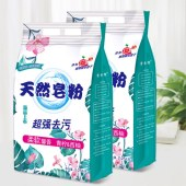 【3袋】天然皂粉洗衣粉 2袋4.5斤+2袋150克 511