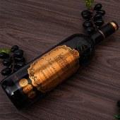 金樽金庄干红葡萄酒
