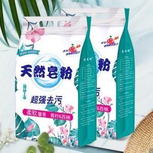 【2袋】天然皂粉洗衣粉 2袋4.5斤+2袋150克 511