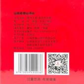 鹿鸣大宴红盒玻璃瓶清香型白酒