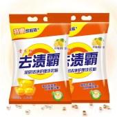 【买一送一】薰衣草柠檬清香洗衣粉9.6斤 510
