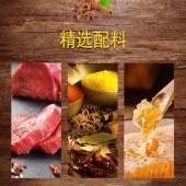牛来香 - 卤汁牛肉