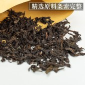 茶湖南安化正宗天尖茶特级正品散装国津茶叶200g安化黑茶