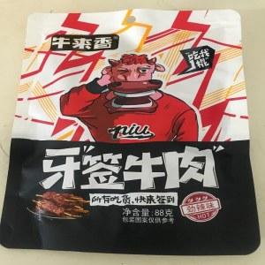 牛来香 - 牙签牛肉(劲辣味)