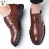 诗地亚 皮鞋男商务正装休闲皮鞋3001