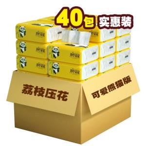 开心朵朵竹浆压花抽纸40包 S200