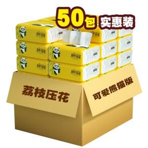 开心朵朵竹浆压花抽纸50包 S200