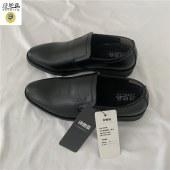 诗地亚 男鞋透气男士商务皮鞋6608