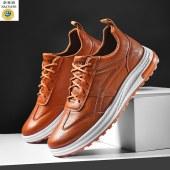 奈亚冶 休闲男式板鞋运动鞋TL-201