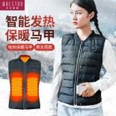 充电式电热衣长时间穿着保暖