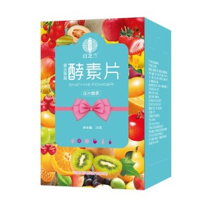 果蔬酵素片