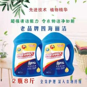 全效洗衣液  2kg/瓶 (2瓶 8斤 )