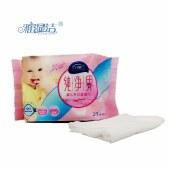 雅湿洁【空谷幽兰】系列婴儿手口柔湿巾25片启封装湿巾