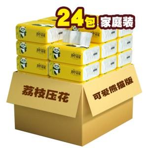 开心朵朵竹浆压花抽纸24包 S200