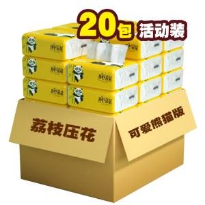 开心朵朵竹浆压花抽纸20包 S200
