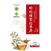 (轩益源)枸杞桂圆红枣茶