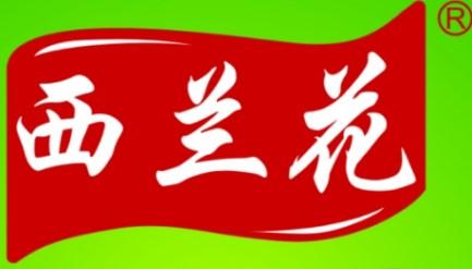 阳朔县白沙阿牛油料加工厂