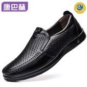 康巴赫夏季男款凉鞋