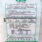 东北大米稻花香   5kg/袋  ( 绿袋)