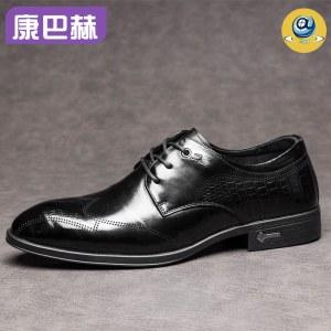 康巴赫专利抗菌男鞋