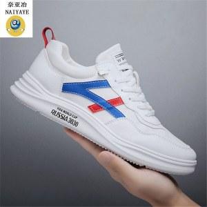 奈亚冶 休闲小白鞋潮流男板鞋H9929