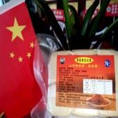 勇豪小手撕豆腐600g*2