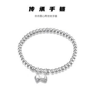 祝福者 S990纯银 传承两世欢莲蓬花手链ZSL040