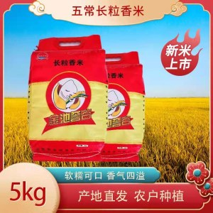 五常长粒香大米