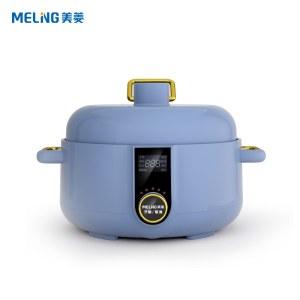 美菱MELING电压力锅电饭煲多功能锅电饭锅