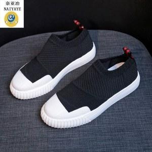 奈亚冶 飞织运动鞋女小白鞋g005