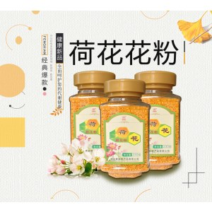 淮蜂仙-荷花蜂花粉