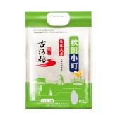秋田小町热熔袋5kg