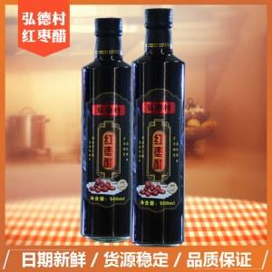 弘德村红枣醋