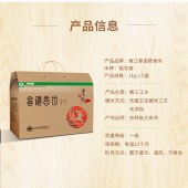 富硒香米礼盒5kg