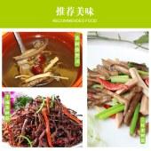 川珍茶树菇