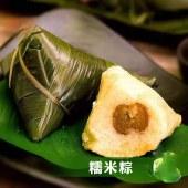 金池五常糯米