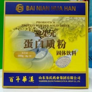 百年华汉益生元蛋白质粉固体饮料