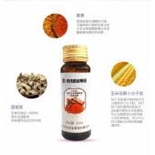 姜黄玉米低聚肽风味饮料