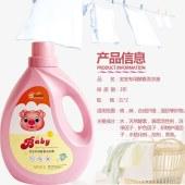 柔丽婷-宝宝专用酵素洗衣露2L*2